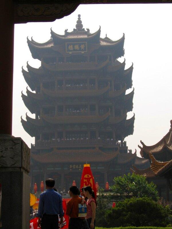 Башня Хуанхэлоу
