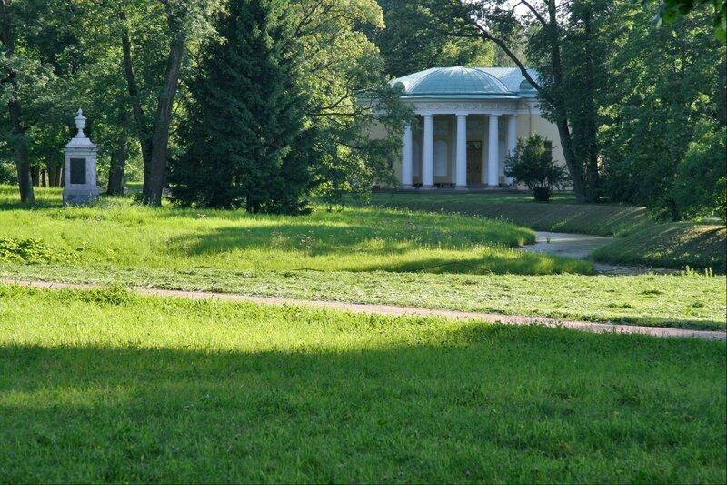 Екатерининский парк, памятник А.Д.Ланскому и Концертный зал
