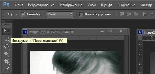 Создание меняющейся картинки в Photoshop (обновлено)