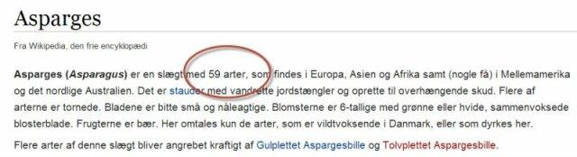 Про Вікіпедію як джерело достовірної інформації