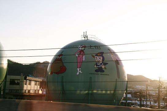 Креативные японские газгольдеры