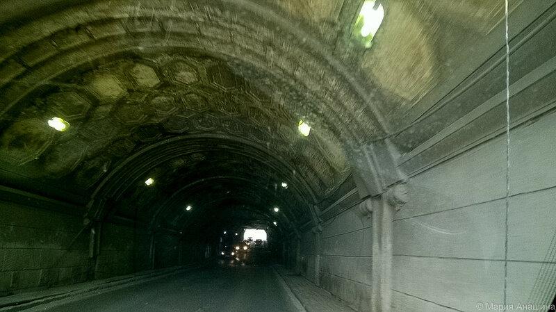 Туннель под шлюзом №1, Дубна