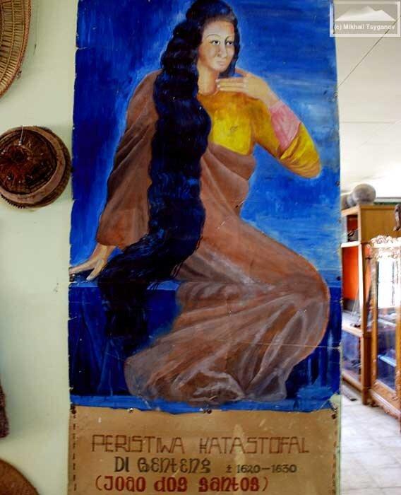 В музее Бихон-Блевут