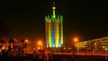 Центральный научно-исследовательский и опытно-конструкторский институт робототехники и технической кибернетики - один из крупнейших исследовательских центров России. Институт создан в январе 1968 г.