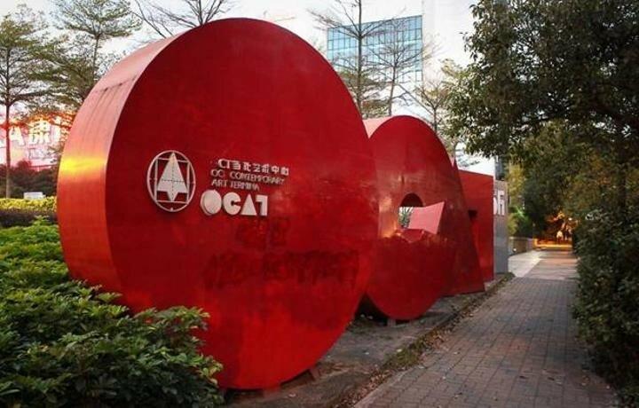 Китайский Шэньчжэнь— «Творческий город дизайна»