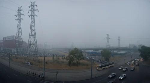 сумеречный смог