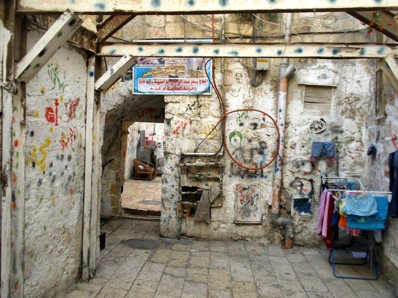 иерусалим переулки