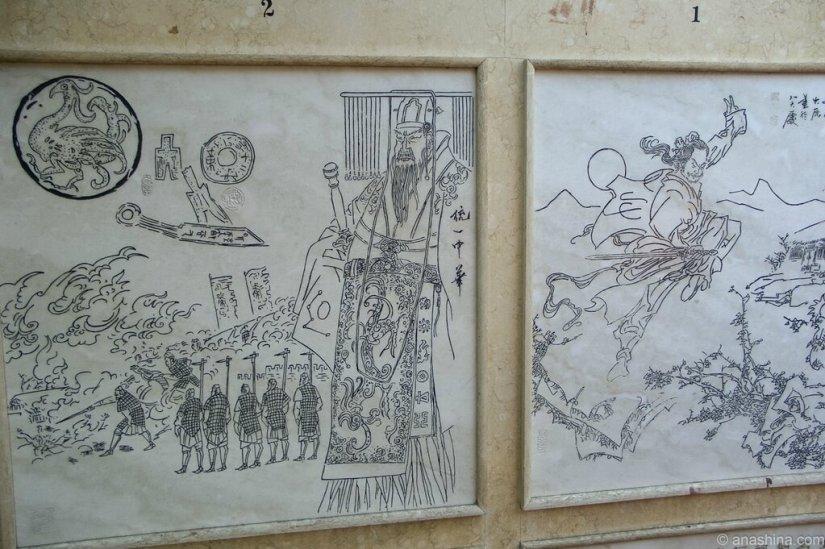 Рисунки на стене, монастырь Саньшань-мяо, Бадачу