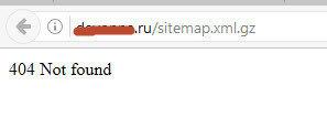 Яндекс Вебмастер сообщает об ошибке в файлах Sitemap (.gz)
