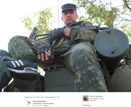 20141020_Виталек Маракасов 136 омсбр _Луганск_07.jpg