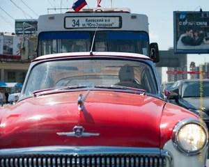 Oldsmobile Cutlass, Олдсмобиль катлас, волга, газ-21, ралли клуб, прогулки по городу, прогулки по москве, лето, солнце, жара, кабриолет, волга, ралли, газ-21, автомобили газ, волга газ, газ волга, 21 волга, волга 21, автомобиль волга, авто волга, волга автомобиль, волга авто, автомобили волга, газ 21 волга, волга газ 21, ралли 2011, газ волга 21, газ 21 тюнинг, тюнинг газ 21, тюнінг газ 21, газ21, ралли рейды, тюнинг газ 2110, ралли рейд, машина волга, волга машина, фото ралли, ралли фото, газ 21 фото, фото газ 21, ралли в россии, автомобили для ралли, газ 2110