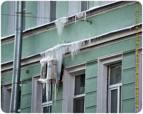 Грязь и сосульки Санкт-Петербурга, сосулька, убило сосулькой, упала сосулька, сосульки +в петербурге, снег сосульки, падение сосулек, сосульки +в питере, борьба +с сосульками, сосульки +в санкт петербурге, сбить сосульки, сосулька +на машину, погибли +от сосулек, пострадавшие +от сосулек, очистка +от сосулек, сосульки +на крыше, сосулька упала +на машину, сосульки фото, сосульки +в спб, сосульки 2011, матвиенко сосульки, конкурс сосулек, человек сосулька, уборка сосулек, очистка кровли +от сосулек, очистка крыши +от сосулек, сбивание сосулек, девочки сосульки, жертвы сосулек, сосульки убийцы, образование сосулек