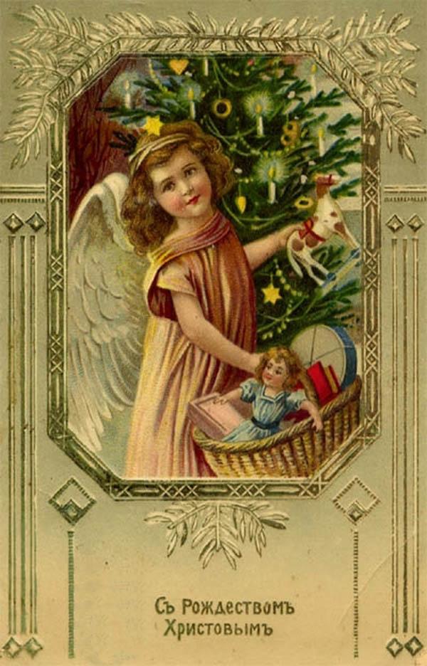 Дореволюционный рождественская открытка
