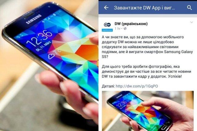 APK Downloader   якщо не вистачає памяті Android