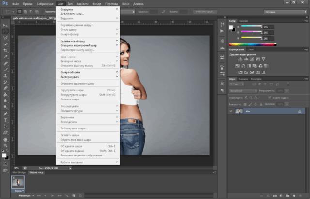 Українська мова для Adobe Photoshop CS6