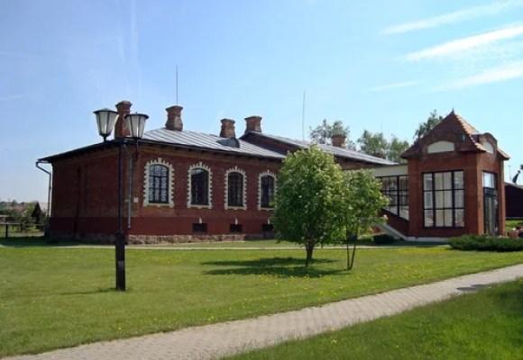 Несвижский историко-краеведческий музей