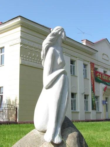 Логойск