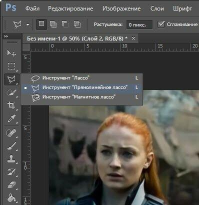 Как разделить фото по диагонали в Photoshop