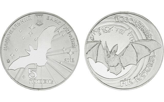 Необычные украинские монеты с изображениями животных