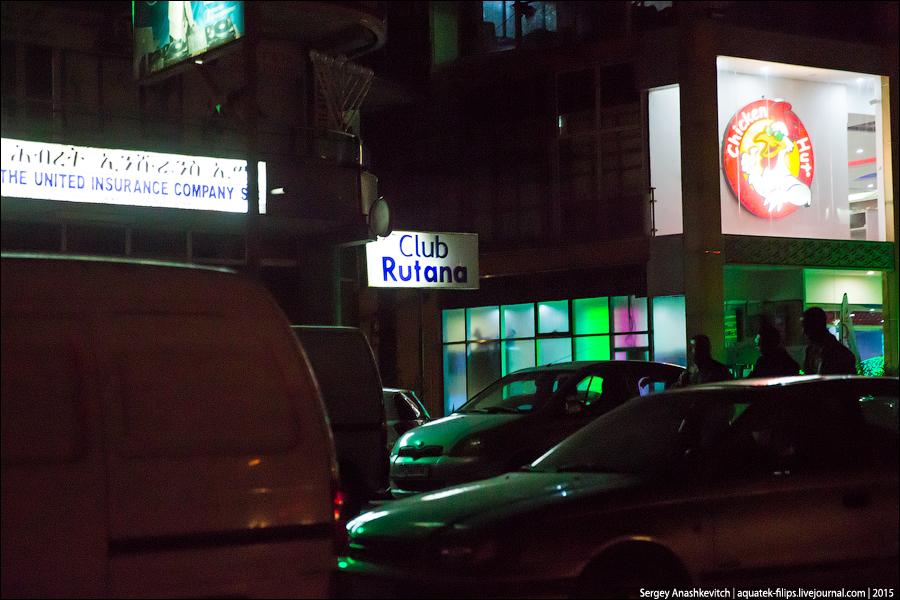 Addis Abeba / Addis Abeba