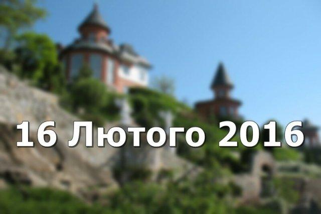 Налаштування українських дат у блозі на WordPress