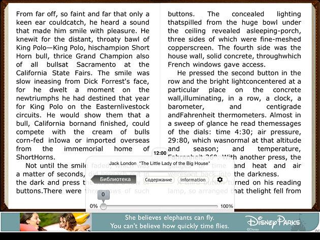 fb2 reader iBouquiniste для iPhone и iPad