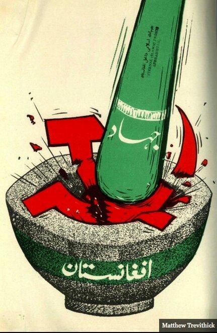 Image result for зеленый джихад