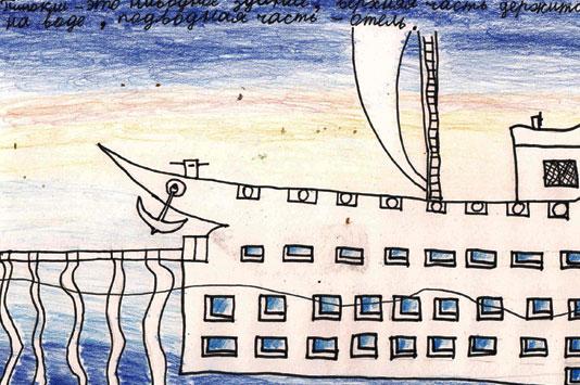 Детский архитектурный словарь в рисунках екатеринбургских гимназистов