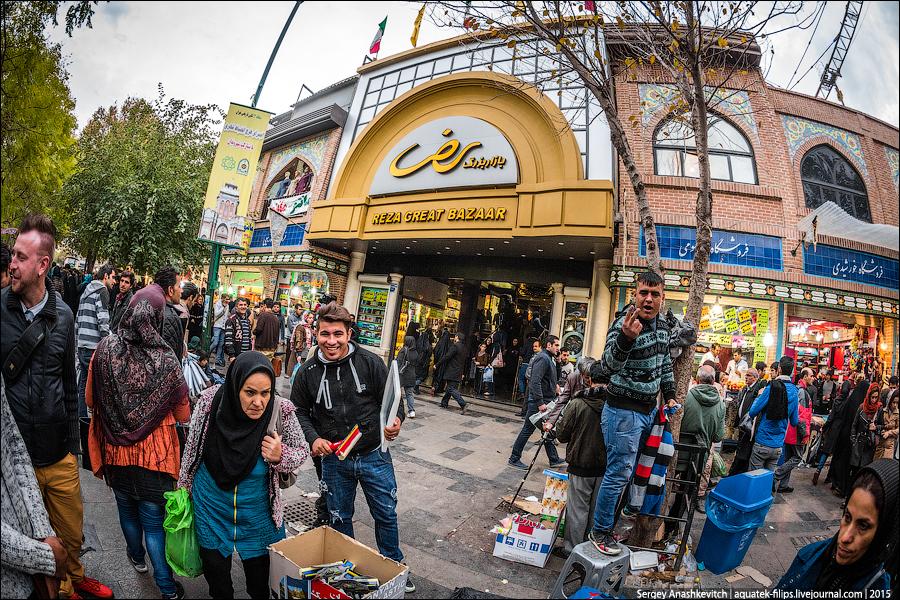Bazar Bazar de Teherán