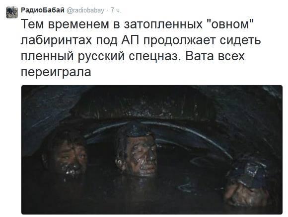 20141003_аэропорт_рус_спецназ_1.jpg