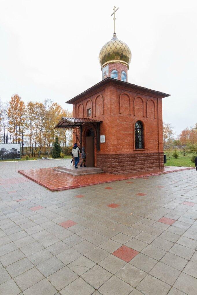 Часовня Александра Невского, Кубинка