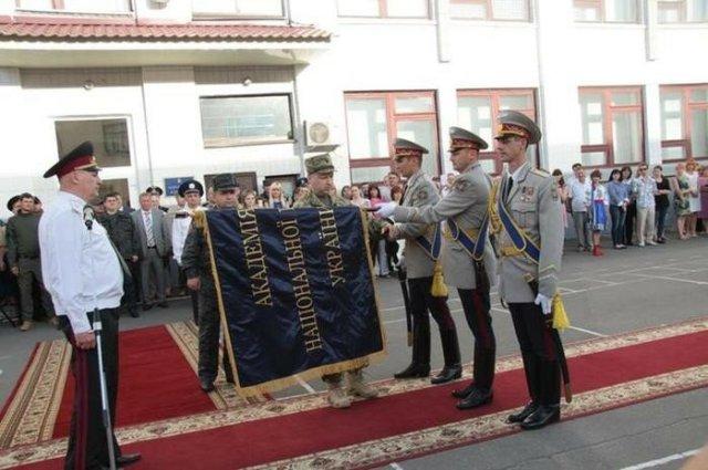 Вручення Бойового прапора Національної академії Нацгвардії України