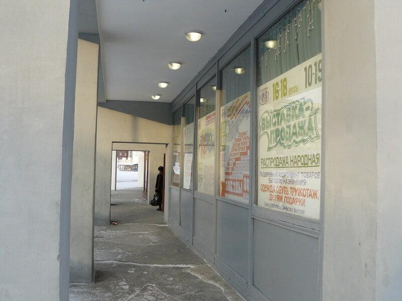 Конкурс на проведение ремонтных работ