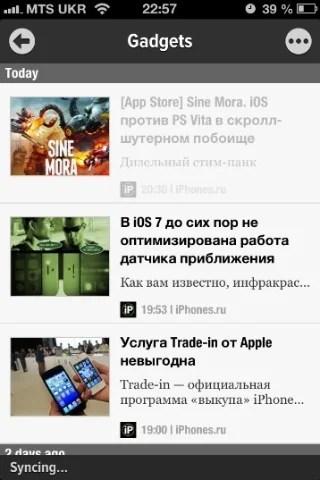rss приложения iphone feedly