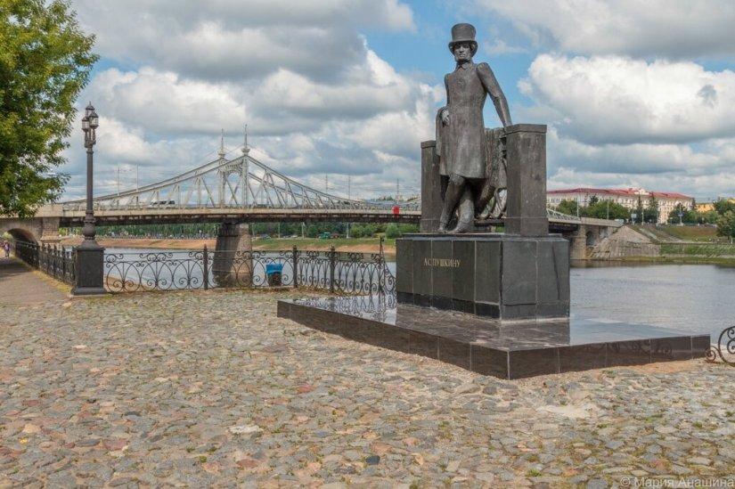 Памятник А.С.Пушкину, Городской сад в Твери