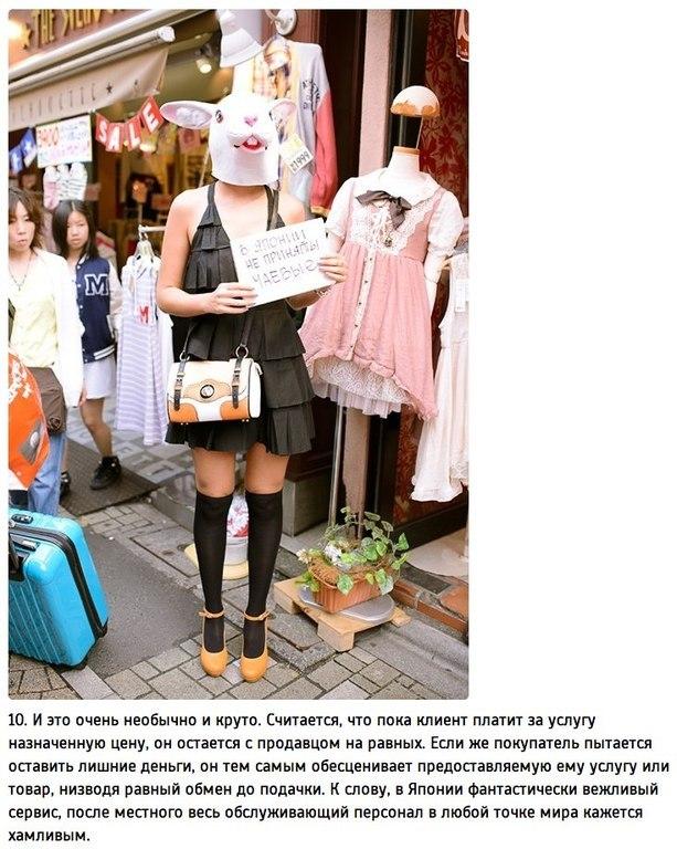 Кяпонским девушкам пристают в транспорте фото 565-942