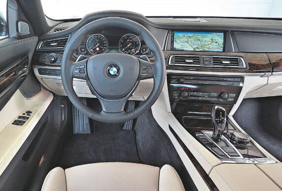 Салон автомобиля BMW 7-series