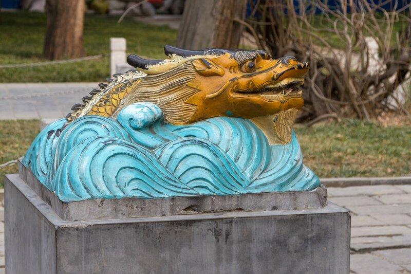 Дракон, Императорская Академия, Пекин