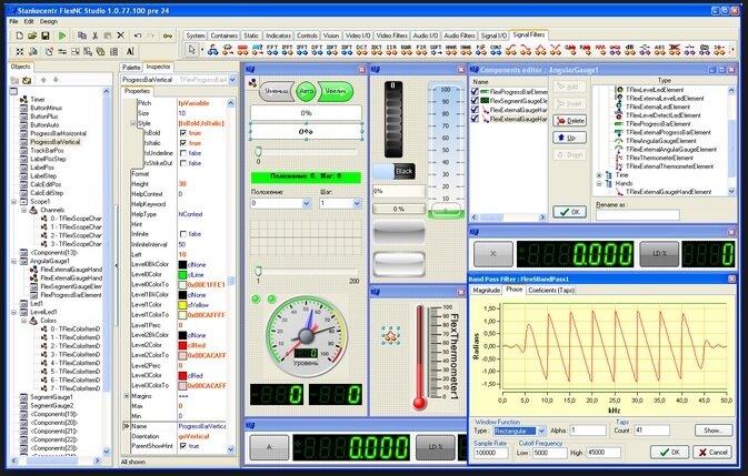 window системыFlexNC Studio