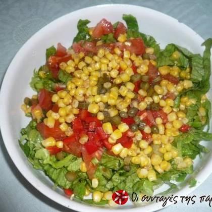 Σούπερ γευστική σαλάτα