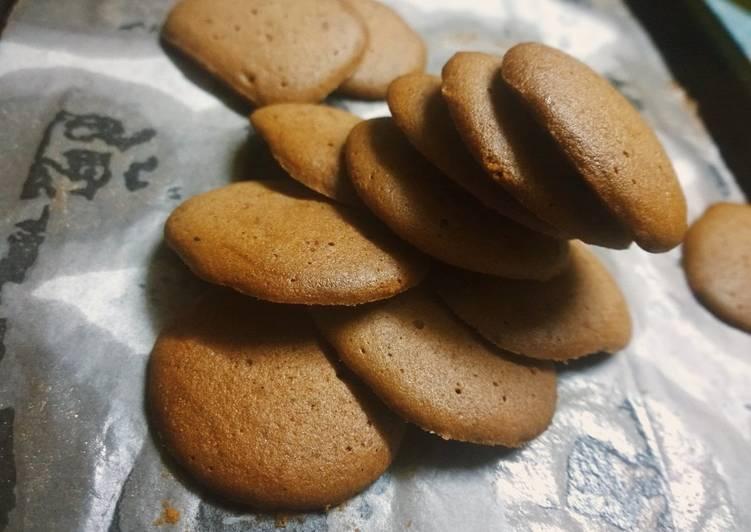 Mira's Milo Cookies