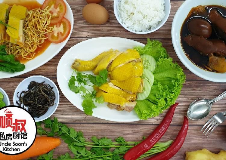 Hainan Chicken 海南白切鸡