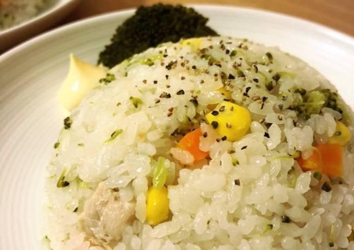 Easy cook! Chicken and vegetablespilaf