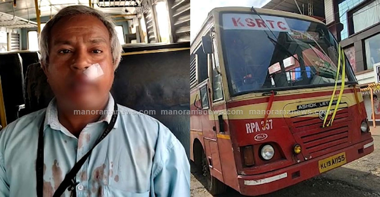 Taxed on alcohol;  Argument that tickets will not be taken: Brutal attack followed  KSRTC Driver Attacked |  Malappuram