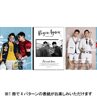 INFO] 171006 『東方神起 LIVE TOUR 2017 ~Begin Again~』Goods ...