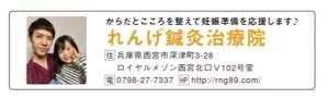 img_20170105-140402.jpg
