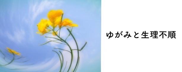 img_20170415-151503.jpg