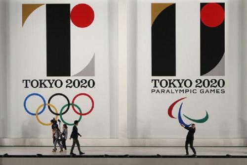 Paralimpiade Tokyo 2020 (Foto: Reuters)