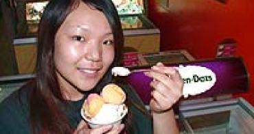 上頭條了】台北生活指南雜誌~燒肉冰淇淋吃到飽