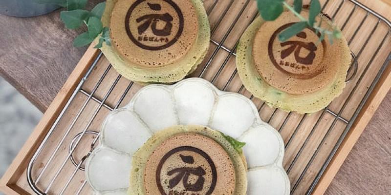 (台南美食/北區)元紅豆餅~搬新家囉!皮薄餡多!烙上《元》字烙印好迷人!